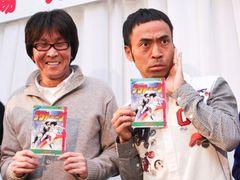 「キャプテン翼」原作者・高橋陽一の秘話にワッキー、感激!緊張のあまりギャグもスベる!?