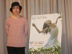 Coccoの初主演映画『KOTOKO』初日を迎えて塚本晋也監督感無量!「普遍性のある作品になった」