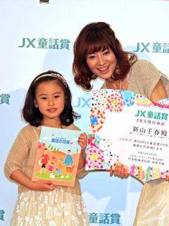 新山千春、娘・小春はタレント性あり!? 「最近はスギちゃんやローラちゃんのモノマネをしています」