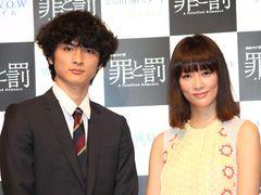 水川あさみ、レイプされた高校教師と結婚…ドラマ「罪と罰」で異色のヒロイン熱演!