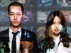 『劇場版 SPEC~天~』が初登場首位で大ヒットスタート!『タイタニック3D』『アーティスト』も初登場!!