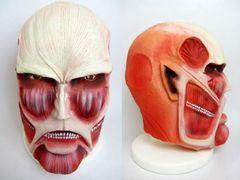 超リアル!「進撃の巨人」超大型巨人のかぶれるマスクが発売!名場面の再現にも最適!?