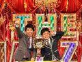 漫才師日本一決める「THE MANZAI」今年も開催!パンクブーブーの連覇にも期待!