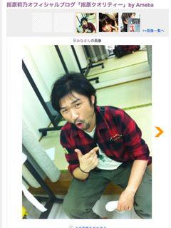 「ミューズの鏡」に元・野猿ボーカルがスタッフで参加!指原莉乃が暴露!