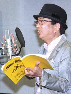 『スターシップ・トゥルーパーズ』最新作で大和田獏が昆虫(バグ)役に!「クシュー! キュエー!」と大熱演