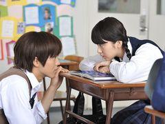 武井咲のダサい三つ編みおさげ姿公開!「あんな最低なやつに今日、恋をはじめてしまった……」