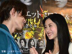 石原さとみ、キスシーンは「いい感じ」佐藤健もトキメキはホンキモード?