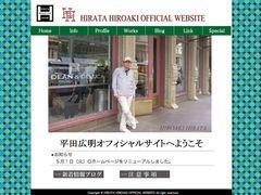 ジョニデの吹き替えで知られる声優・平田広明が個人事務所設立!