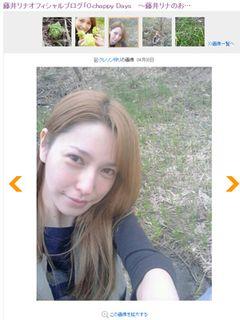 藤井リナ、天使のような「完全すっぴん」公開!いつもとは違うあどけない魅力さく裂!