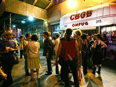 伝説のクラブ、CBGBが新居地で再オープンか?
