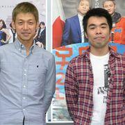 『ガール』深川栄洋監督、『宇宙兄弟』森義隆監督が作品の裏話を披露!
