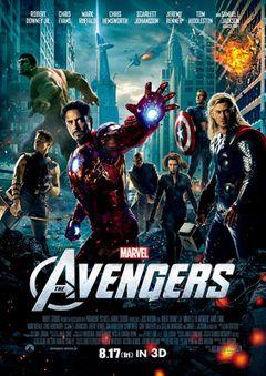 『アベンジャーズ』、ディズニー映画配給映画史上最高興収に!歴代でも4位入り!