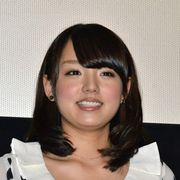 巨乳グラビアアイドル篠崎愛、「ほかのグループより知名度が低いので…」と恐縮!AKB&アイドリングら豪華共演!