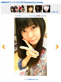 これはかわいい!NMB48期待の星・渡辺美優紀、すっぴん公開!つぶらなひとみが魅力の正統派アイドル!
