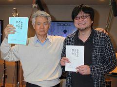 菅原文太、細田守監督『おおかみこどもの雨と雪』で6年ぶりの声優へ
