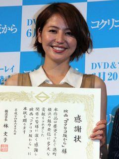 ジブリ『コクリコ坂から』に横浜市から感謝状!開港153年で初の快挙に、長澤まさみ「うれしいです」