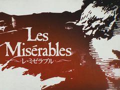 アン・ハサウェイが歌う『レミゼ』!日本公開12月28日に決定!