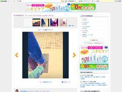 元モー娘。市井紗耶香がブログに手つなぎデート写真を公開!?