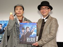 Hi-Hi、同い年のスギちゃんをライバル視!ブレイクの代償として上田はワンクリック詐欺に引っ掛かった!