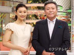 「とくダネ!」新キャスター菊川怜、緊張の初登板!小倉智昭は「ネットでたたかれることも増える」と警告?