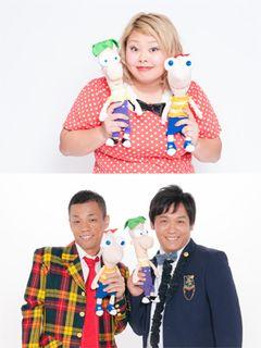 日本人初!渡辺直美&COWCOW、デヴィッド・ベッカムも出演したディズニーのトーク番組に出演決定!