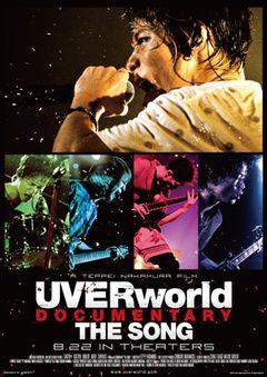 UVERworld、初のドキュメンタリー映画『THE SONG』公開決定!