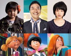 しずくちゃん4歳、ハリウッドアニメ声優初挑戦!トータス松本&能年玲奈も初声優!
