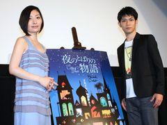 坂本真綾、フランスアニメの鬼才との秘話語る!6つの短編に登場するヒロインに!