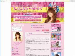 中川翔子、ブログで大津いじめ問題に言及! 「遊びだったというなら同じ目にあってみろ」と怒り爆発!
