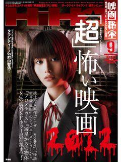 タランティーノ監督新作西部劇のストーリーが浮かんだのは日本のおかげ!?『ジャンゴ』を語る!-「映画秘宝」