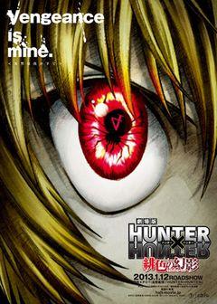 「HUNTER×HUNTER」劇場版の最新ビジュアル公開!クラピカの目に謎のクモが…