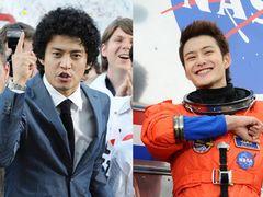 『宇宙兄弟』が快挙!韓国プチョン映画祭で映画祭史上初の作品賞と観客賞のW受賞!