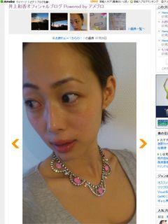 井上和香、32歳のどアップすっぴん披露!メイクいらずの美しさ!