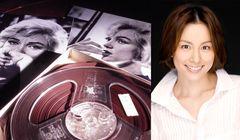 マリリン・モンロー最後の肉声テープを初公開!その人生に共感の米倉涼子がナレーション!