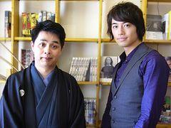 映画通イケメン俳優、斎藤工が立川志らくとタッグで語る隠れた名作!