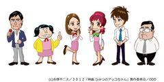 人気声優・平野綾がテクマクマヤコン!「ひみつのアッコちゃん」がフラッシュアニメに!