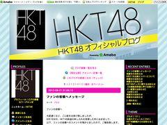 HKT48脱退メンバー、ファンに最後のメッセージ…「辞退したことを後悔していません」