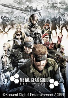 人気ゲーム「メタルギア ソリッド」がハリウッド実写映画化!マーベル・スタジオの創設者がプロデューサー
