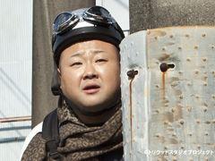 「ごくせん」脇知弘が太り気味のゲイ役!26歳の新人女性監督デビュー作!『ふとめの国のありす』
