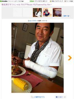 肉離れ&靱帯損傷の石田純一、妻・東尾理子が現状報告