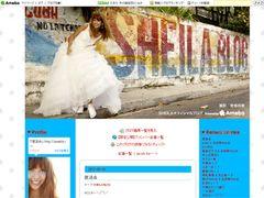第1子出産のSHEILAがモデル復帰!39歳で本格モデルデビュー宣言!?