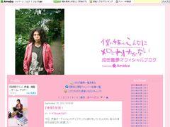 元スノボ日本代表成田童夢、声優目指す!期限は3年以内!
