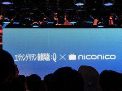 『ヱヴァンゲリヲン新劇場版:Q』×ニコニコのコラボが決定!ニコ動版予告も公開!