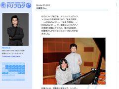 ドリカム・中村正人、師匠・佐藤博さんの急死に悲痛…いまだ信じられず