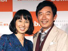 石田純一&東尾理子、第1子男児が誕生! 母子共に健康