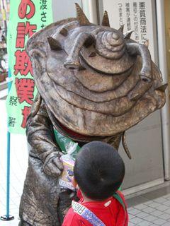 お金大好きカネゴンが振り込め詐欺を防止!渋谷109で撲滅運動!