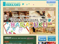 AKB48オフィシャルショップ原宿が閉店へ