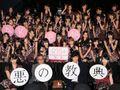 大島優子が涙で退場…「この映画が嫌い」 『悪の教典』上映会で