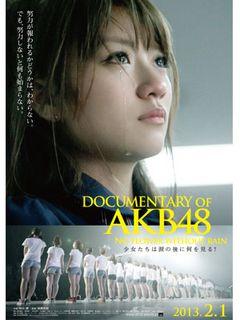 AKB48ドキュメンタリー最新作、たかみなの涙がキービジュアル!その意味するものとは!?