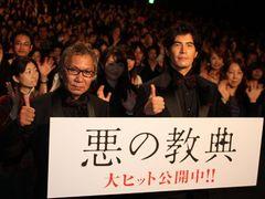 伊藤英明主演の『悪の教典』、観客動員数100万人を突破!